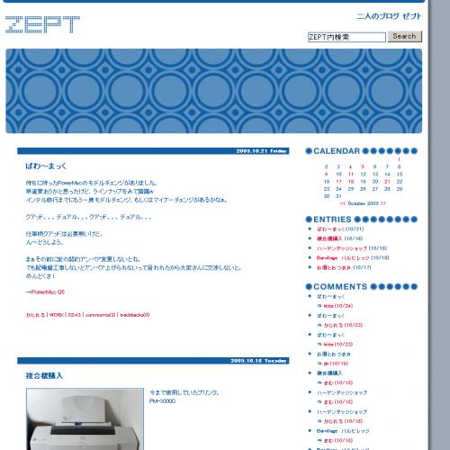 テンプレート「bluepattern」