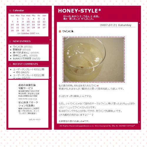 テンプレート「HONY-STYLE*(flat改)」