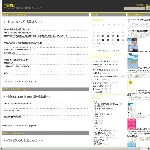 テンプレート「cool_grid改定」