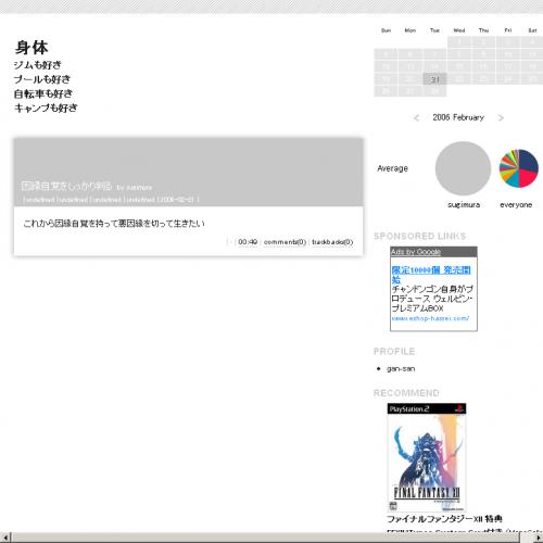テンプレート「Life Stripe × JUGEM」