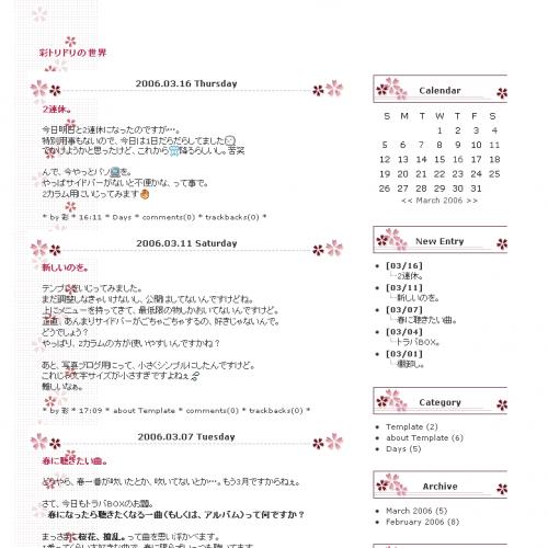 テンプレート「桜」