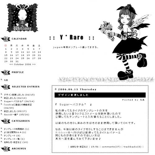 テンプレート「Alice〜白*」
