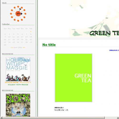 テンプレート「GREEN TEA」