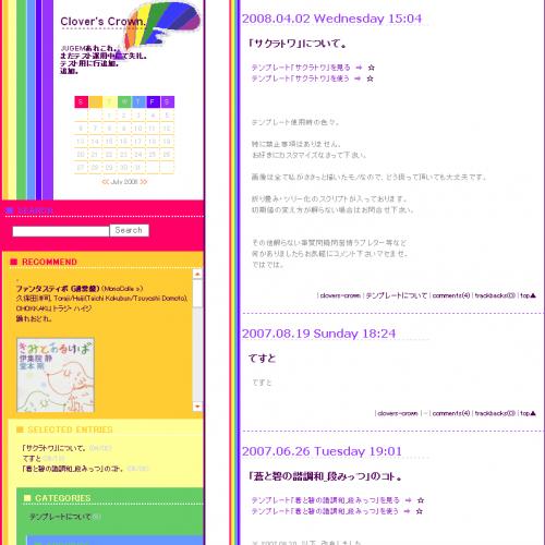 テンプレート「虹色ふわり」