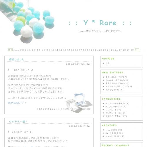 テンプレート「Color〜透明*」