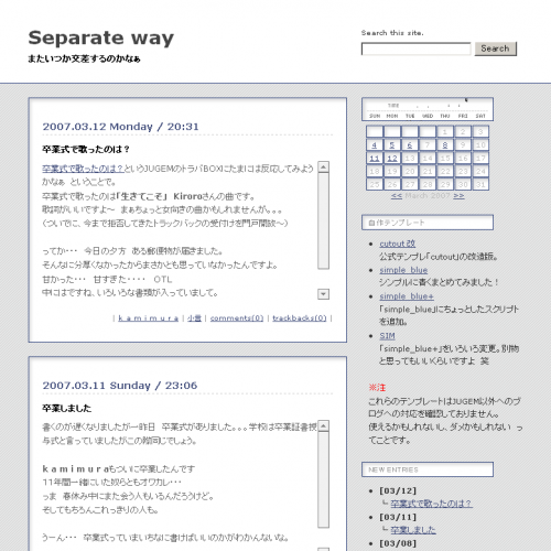 テンプレート「cutout 改」