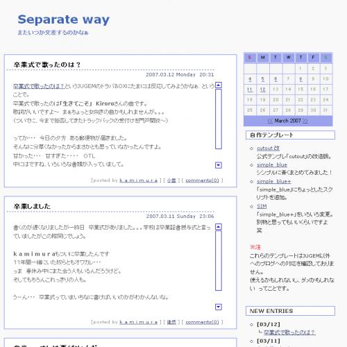 テンプレート「simple_blue」