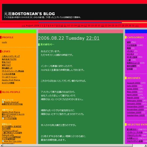 テンプレート「遊び心〜colorful〜」