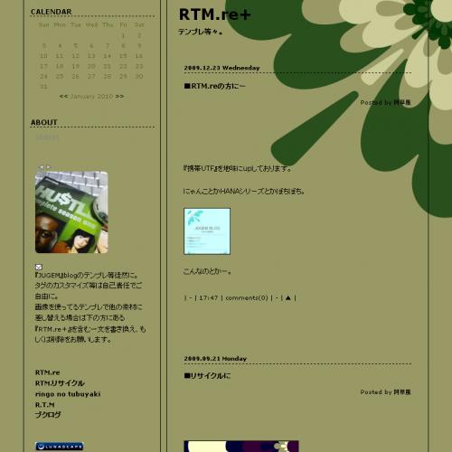 テンプレート「F-RTM-HANA-茶々緑」
