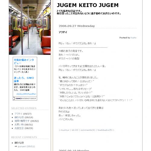 テンプレート「metro」
