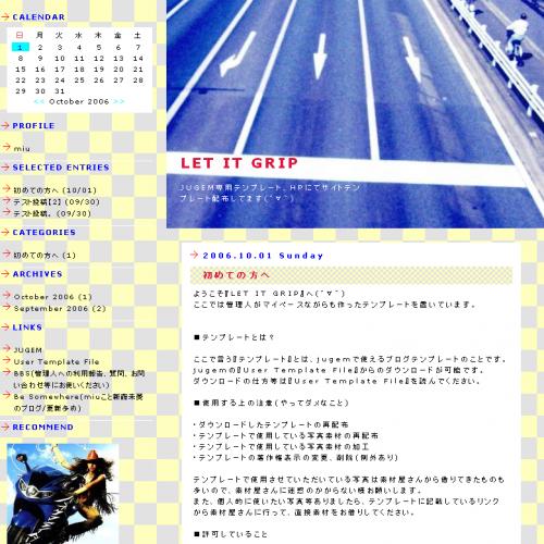 テンプレート「drive!」
