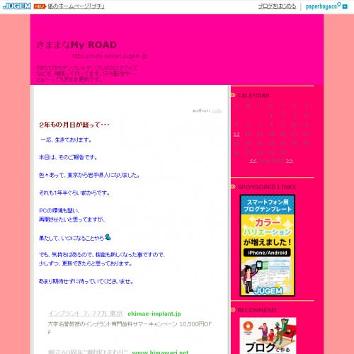 テンプレート「Pink Table」