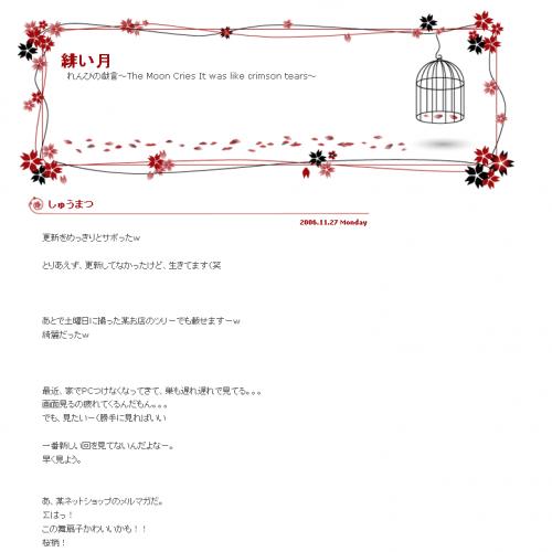 テンプレート「sakura」