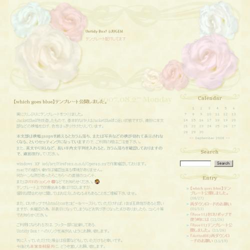 テンプレート「Rose11」