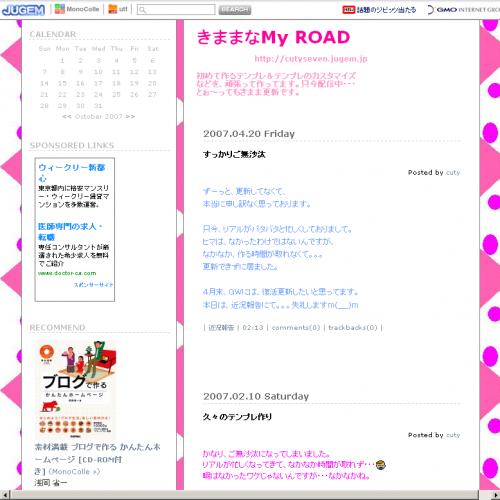 テンプレート「pink-daiya」