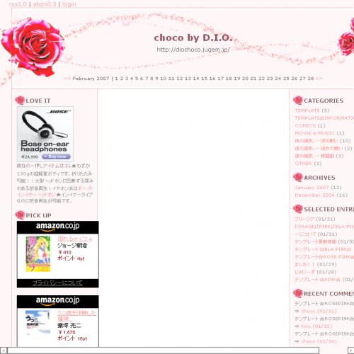 テンプレート「rose_pink」
