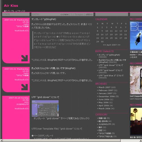 テンプレート「grid pink」