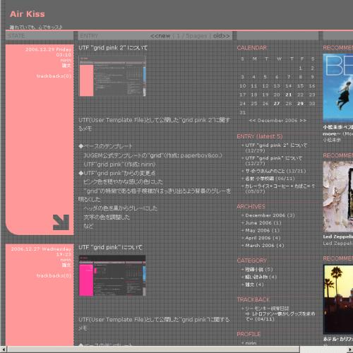 テンプレート「grid pink 2」