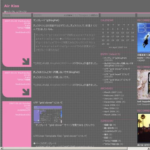 テンプレート「grid pink 3」