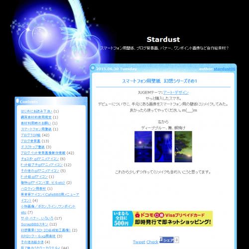 テンプレート「bluewing改」