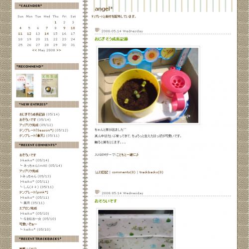 テンプレート「cafe*note」