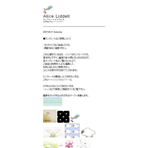 テンプレート「小鳥の記録帳」