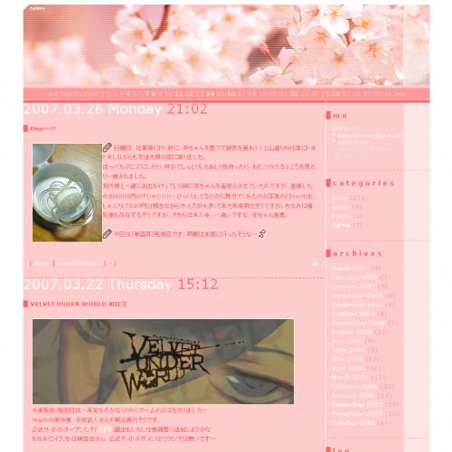 テンプレート「桜(公開用)」