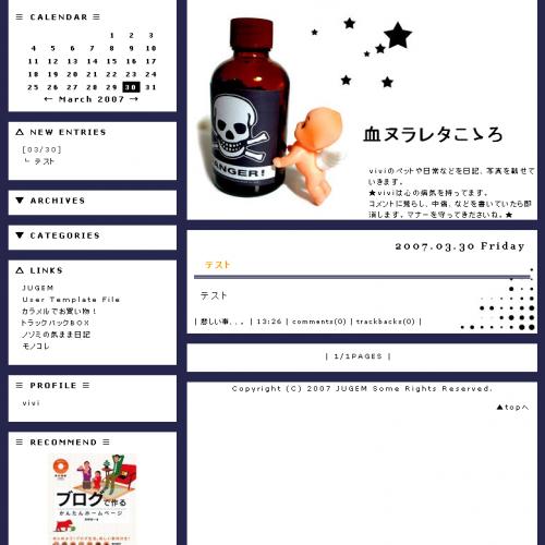 テンプレート「QP〜紺*」