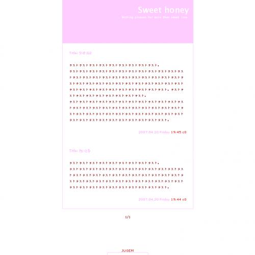 テンプレート「pink love」