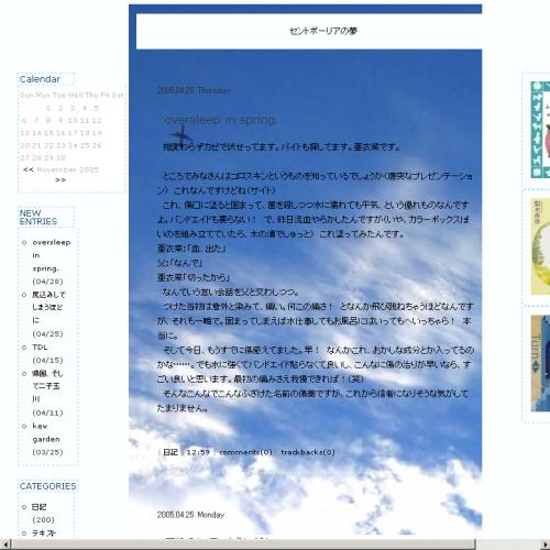 テンプレート「飛行機と雲」