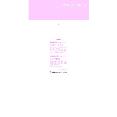 テンプレート「pink love2」