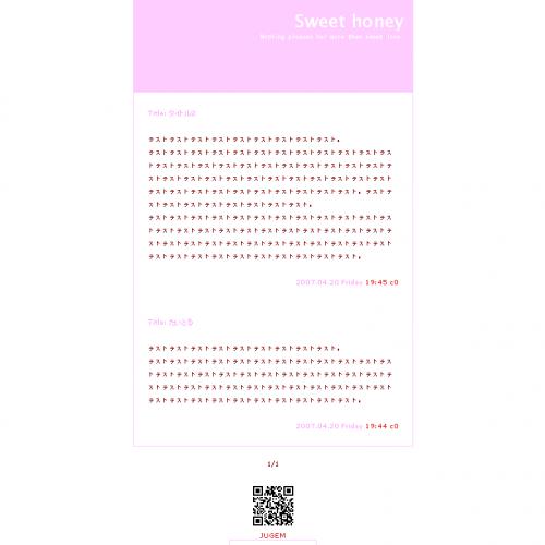 テンプレート「ピンク色」