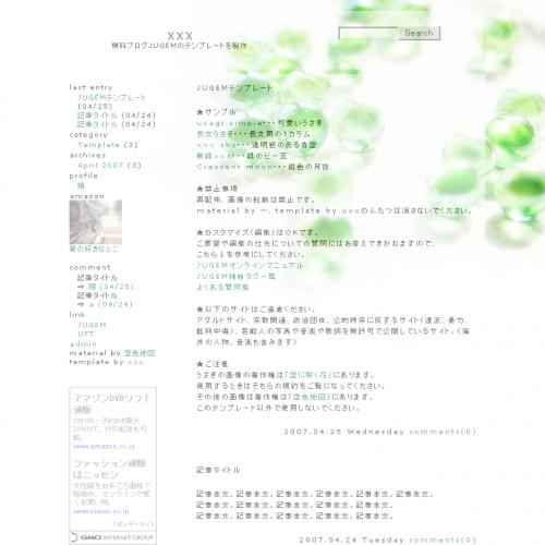 テンプレート「新緑xxx」