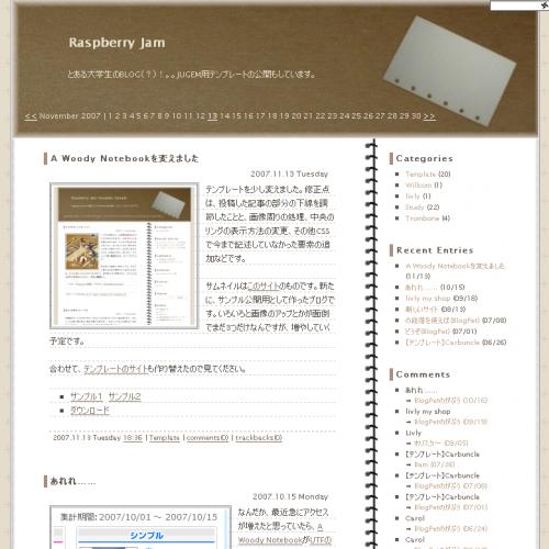 テンプレート「A Woody Notebook」