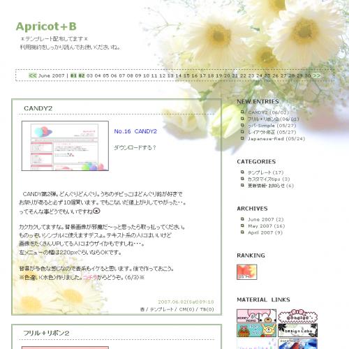 テンプレート「white-bouquet」