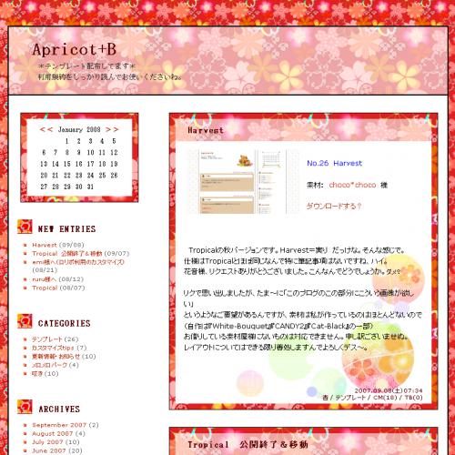 テンプレート「japanese-red」