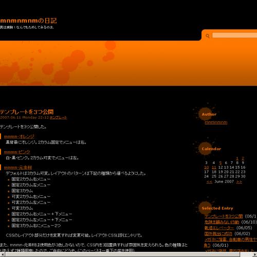 テンプレート「mnmn-オレンジ」