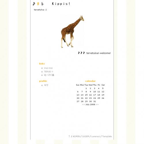 テンプレート「giraff」