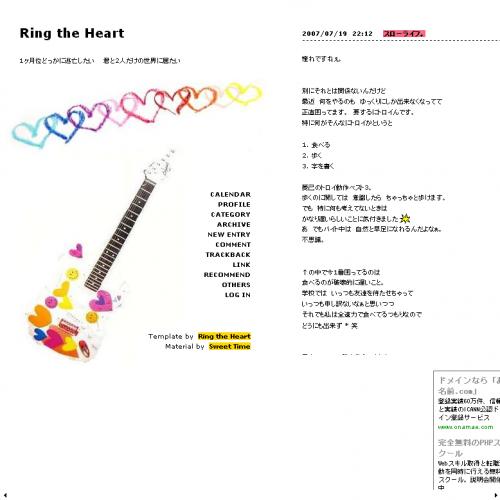 テンプレート「Colorful Music *」