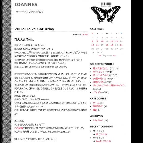 テンプレート「白黒蝶レース2」