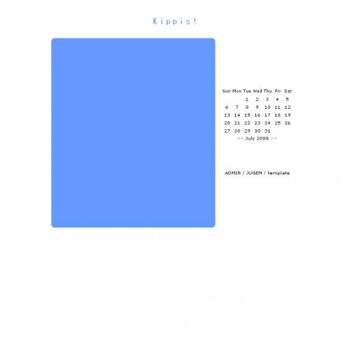 テンプレート「blue」