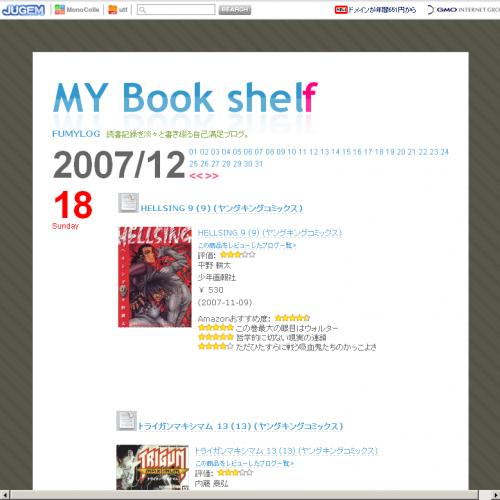 テンプレート「MyBookshelf」