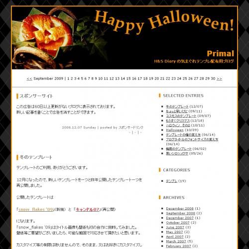 テンプレート「*Halloween*」