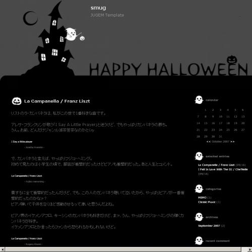テンプレート「happyhalloween」