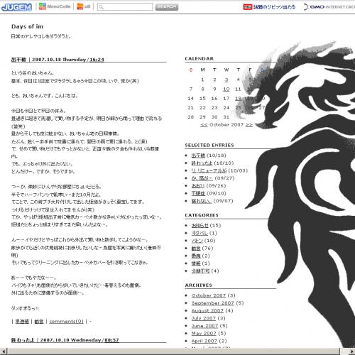 テンプレート「Dragon」