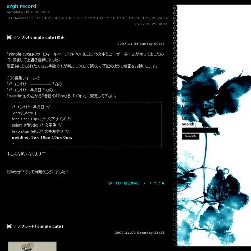 テンプレート「蔦と蝶と黒レース」