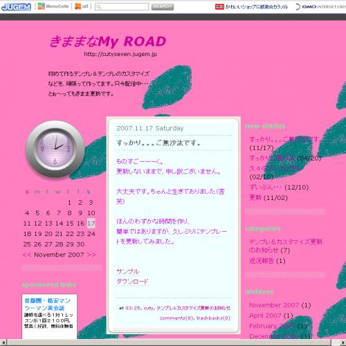 テンプレート「pink-leaf」