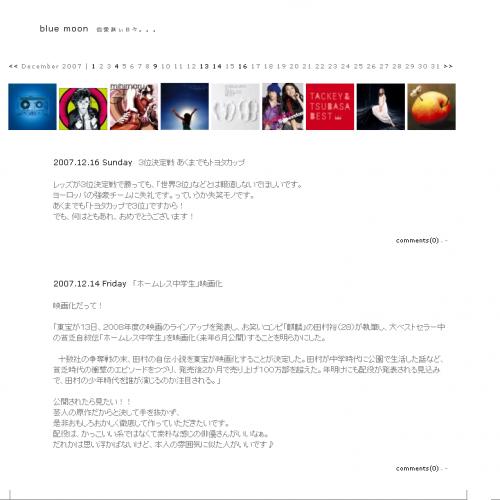 テンプレート「Collection」