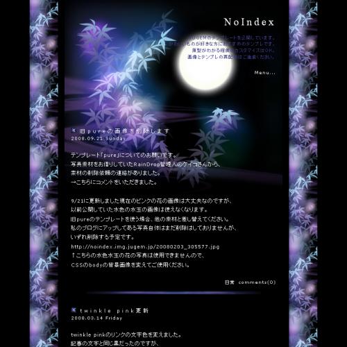 テンプレート「moonlight」