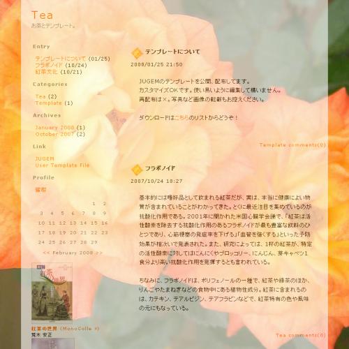 テンプレート「Orange rose」